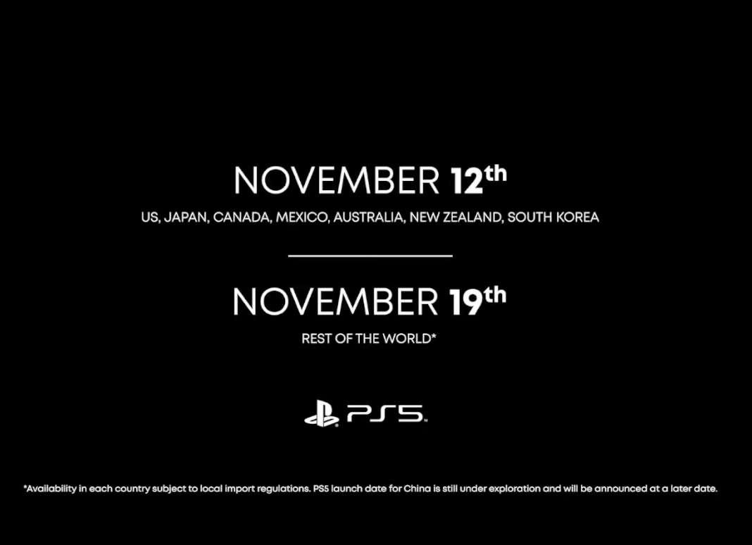 PlayStation 5 lancio